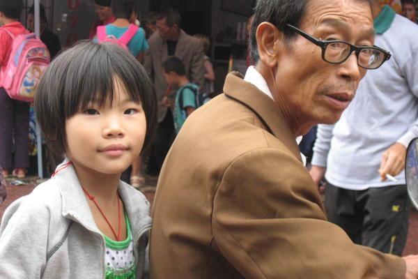 granddaughtergrandfather