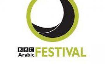 bbc arabic film festival