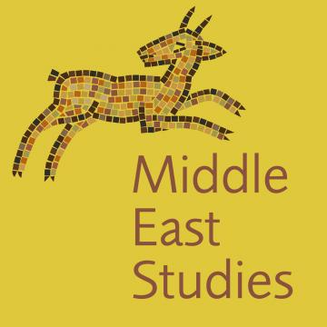 middle east studies logo rgb