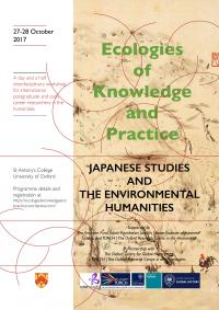 2017 ecologies of knowledge and practice poster new high res with acknowledgements