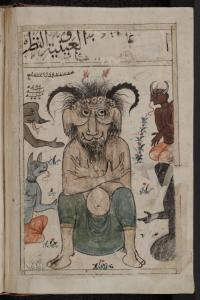 kitab al bulhan  devil